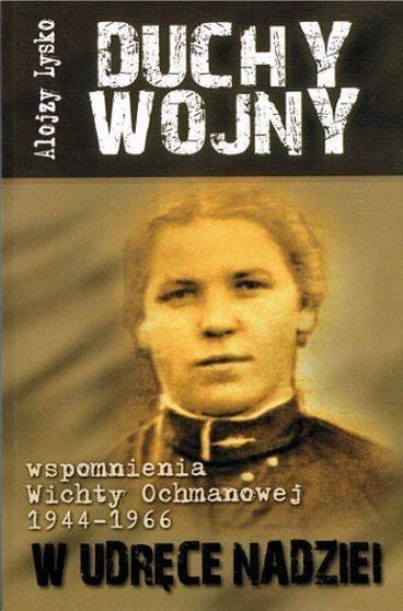 Alojzy Lysko, Duchy wojny, t. 5